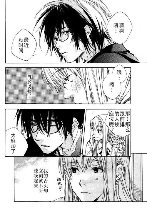nana_01_005a.jpg