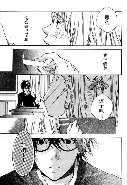 nana_01_008a.jpg