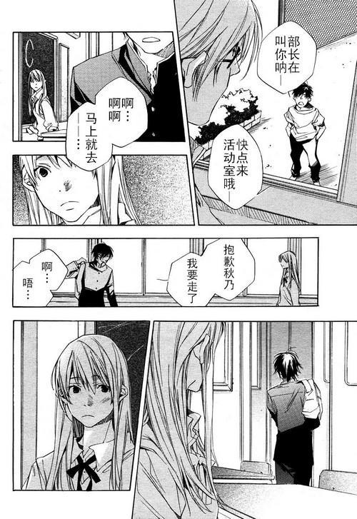 nana_01_009a.jpg