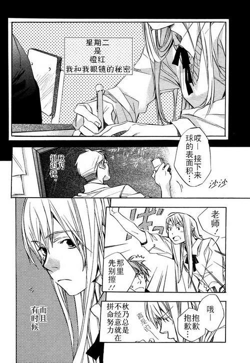 nana_01_011b.jpg