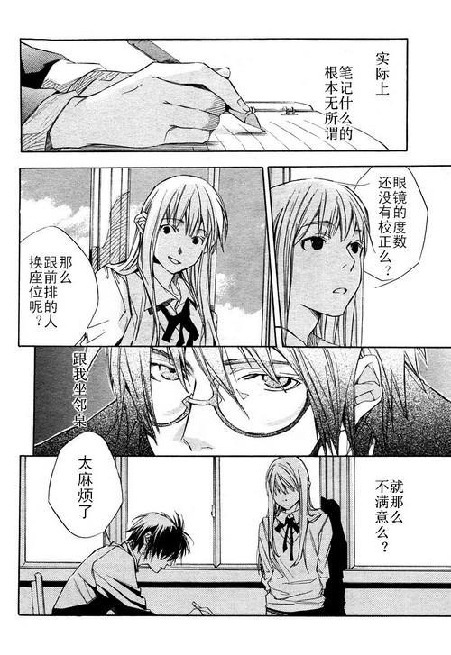 nana_01_013b.jpg