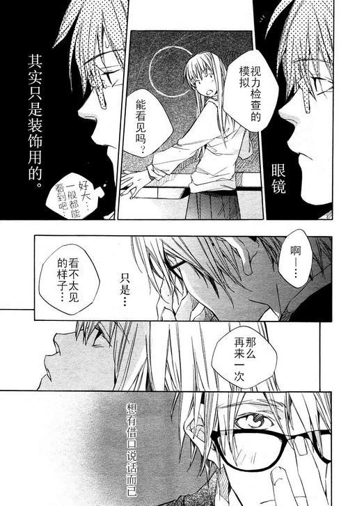 nana_01_014b.jpg