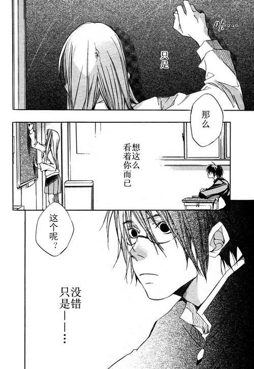nana_01_015b.jpg
