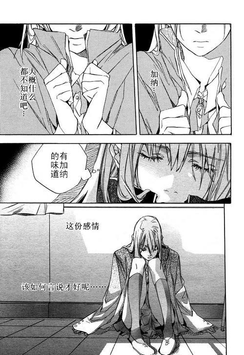 nana_01_020b.jpg