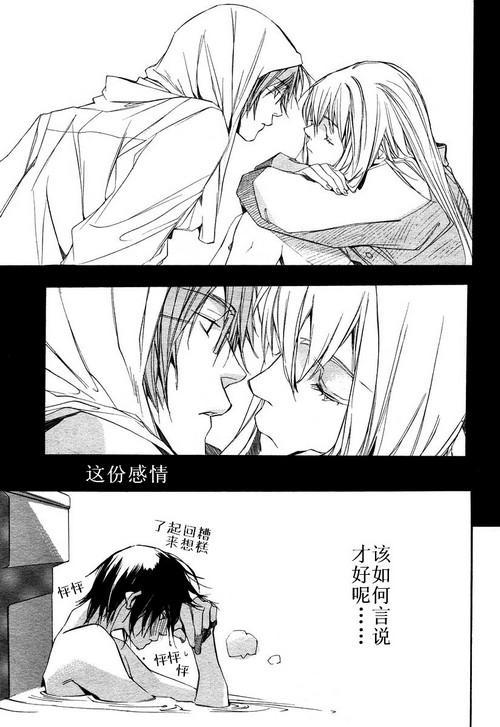 nana_01_024c.jpg