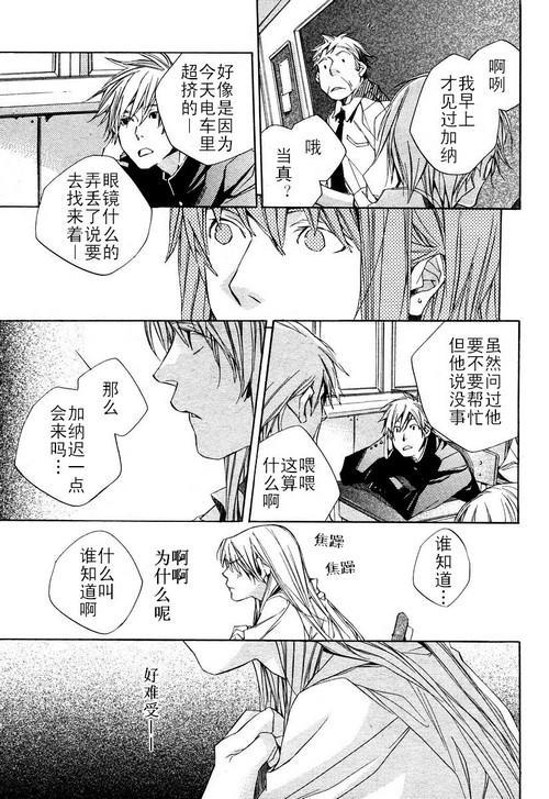 nana_01_026c.jpg