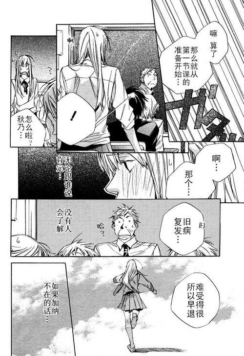 nana_01_027c.jpg