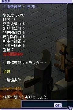 TWCI_2011_6_6_15_57_41.jpg