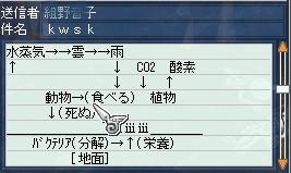 a015_20100114232336.jpg