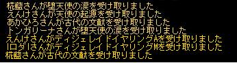6-討伐ー2