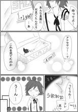 b_20110304005835.jpg