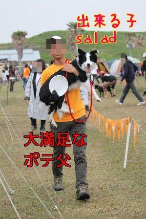 nj6et_20110509162114.jpg