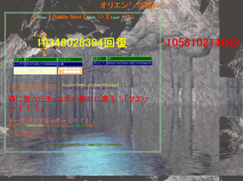2009y02m15d_212454206.png