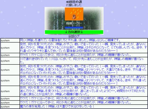 2009y12m27d_140718346.png