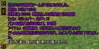 2010y05m01d_223852074.png