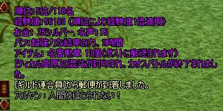 2010y05m04d_223318609.png