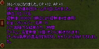 2010y05m08d_180726933.png