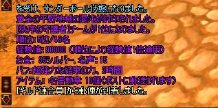 2010y05m19d_224528733.png