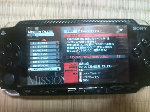 HI3F0063.jpeg