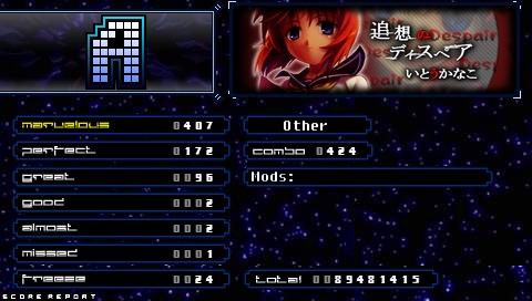 PSPR_Screenshot_104.jpg