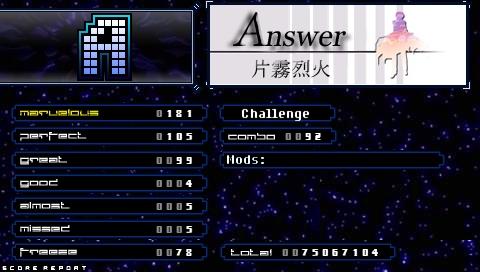 PSPR_Screenshot_120.jpg