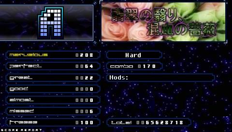 PSPR_Screenshot_192.jpg