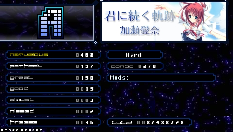 PSPR_Screenshot_340.jpg