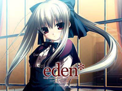 edenwall02-800x600.jpg