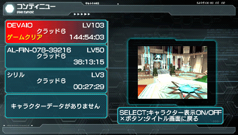 screen15.png