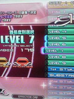 LEVEL7制覇