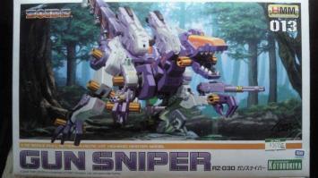 HMM GUN SNIPER