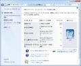 SSD搭載後EX