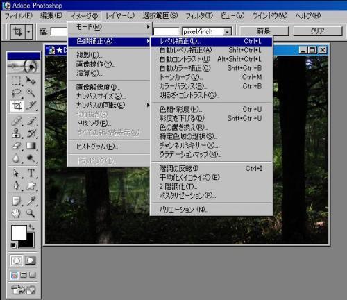 20090422レベル補正002