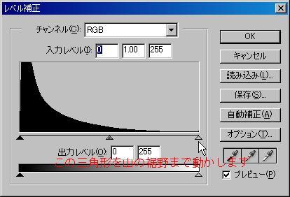20090422レベル補正003