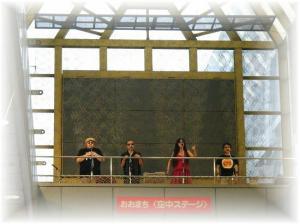 定禅寺空中ステージ(上空200メートル)