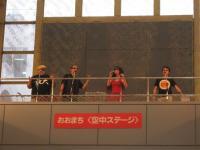 空中ステージ(上空200メートル)