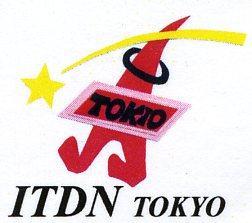ITDN logotype