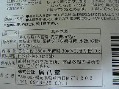 P1430495s.jpg