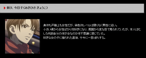 2011-03-07_15-53-18.png