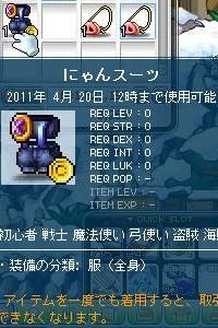 2011y03m08d_150314867.jpg