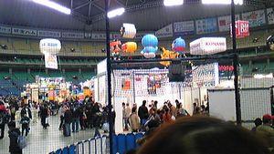 名古屋WHF-00