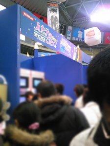 名古屋WHF-05