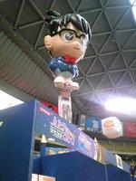 名古屋WHF-ext