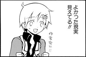 生徒会のヲタのしみ。rogu10-03