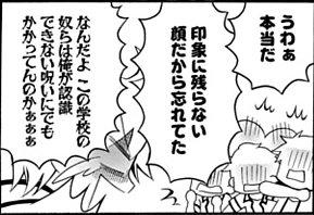 生徒会のヲタのしみ。ログ17-01