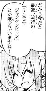 hayatenogotoku! komikkusu20-01