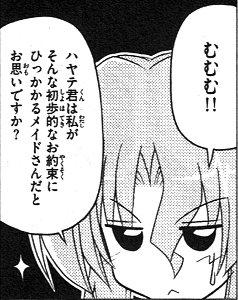 hayatenogotoku! komikkusu20-04.