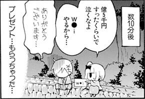 生徒会のヲタのしみ。ログ21-03