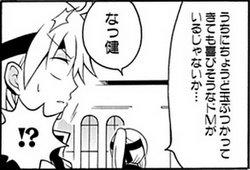 生徒会のヲタのしみ。ログ24-02
