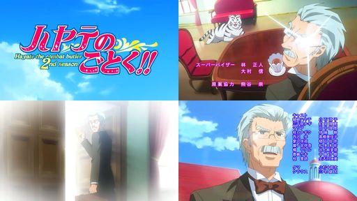 hayatenogotoku!!25-01